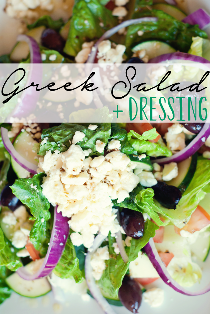 You will never have another Greek salad as tasty when you use this amazing Greek dressing recipe! A MUST TRY!
